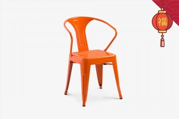 Cancun Stacking Steel Arm Chair - Orange